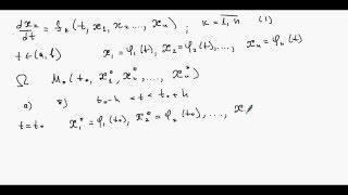 Системы дифференциальных уравнений. Метод исключения.