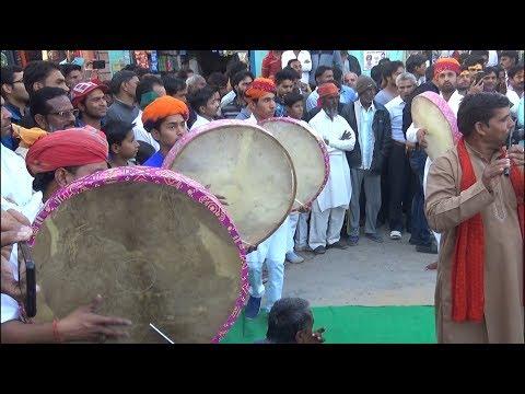 Holi Dhamal Ramgarh  Holi Dhap - Holi Dhamal Program At Ramgarh Shekhawati At Shivratri