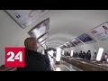 В московском метро прозвучали оповещения о воздушной тревоге mp3