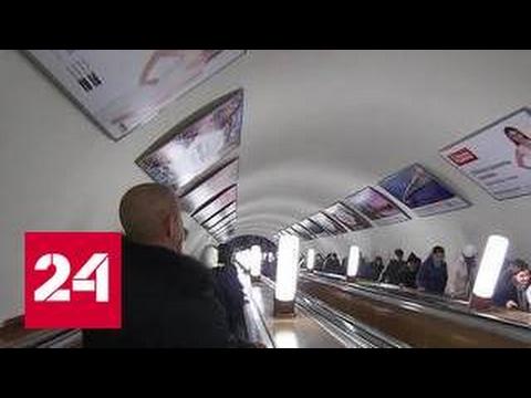 В московском метро прозвучали оповещения о воздушной тревоге