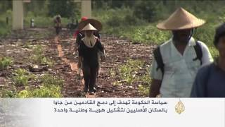 الحكومة الإندونيسية تعيد توطين سكان جزيرة جاوا بجزر أخرى