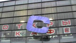 Объемные буквы(, 2011-12-03T08:46:33.000Z)