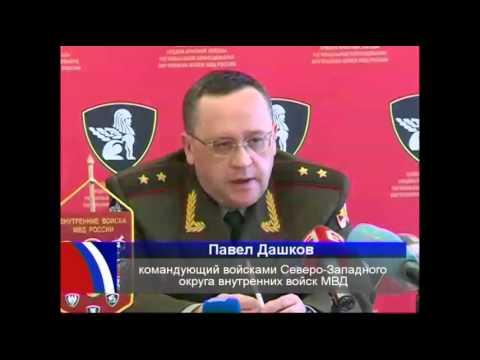 День рождения внутренних войск МВД