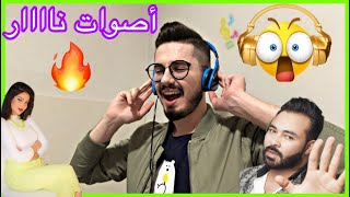 Download أغنية نتي سبابي - لقادر الجابوني - بأصوات خرافية 😍 Mp3 and Videos