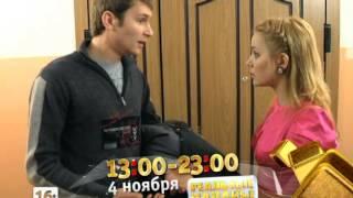 ТНТ - 3 сериала за 3 дня