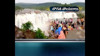 Bogatha Waterfall | Draws Attention Of Tourists After Rainfall || Bhupalpally District