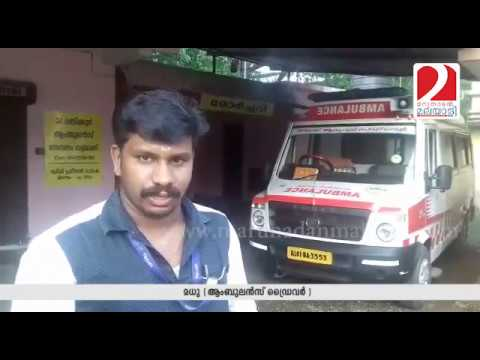 Private vehicle create trouble for ambulance I Marunadan Malayali