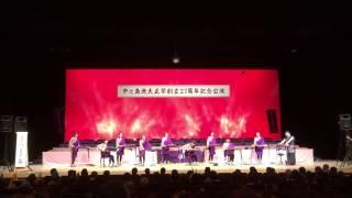 2016/4/23 八王子・オリンパスホールにて 中之島流大正琴創立27周年記念...