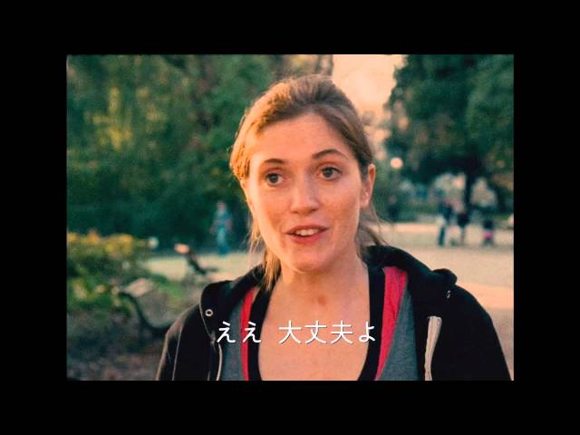 映画『メニルモンタン 2つの秋と3つの冬』予告編