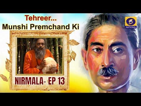 Tehreer...Munshi Premchand Ki : Nirmala - EP#13