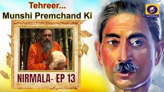 Video Tehreer...Munshi Premchand Ki : Nirmala - EP#13 download MP3, 3GP, MP4, WEBM, AVI, FLV Maret 2018