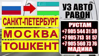 Бу Видеони Аёлар ва Вояга Етмаганлар Курмасин /Дахшат прикол #8