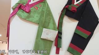 문화가족예술제 / 양장 (한복바느질) / 부천문화원 송…