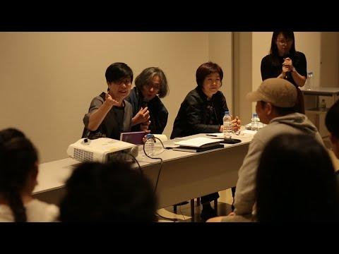Video Report # 映像レポート  出展作家によるリレートーク 〔フル動画〕「ホウ・ルル・シュウズ × キム・オクソン」