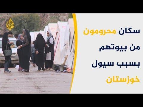 فيضانات إيران تخلف الدمار والذكريات المؤلمة  - نشر قبل 2 ساعة