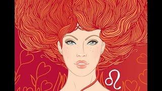 видео Знак зодиака Лев женщина. Характеристика женщины Льва в любви, сексе, браке, отношениях. Гороскопы.