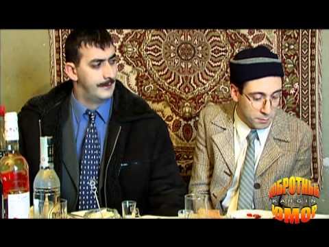 Армянские Анекдоты- Армянский информационно