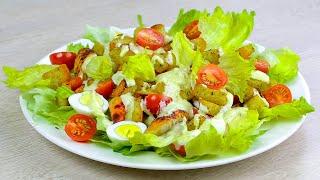 как сделать салат простой и вкусный рецепт с фото
