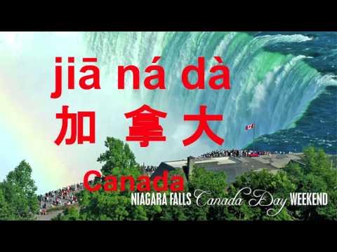Pronunciaton (Part 1) | Mandarin Chinese Lesson | Hua Jie Language