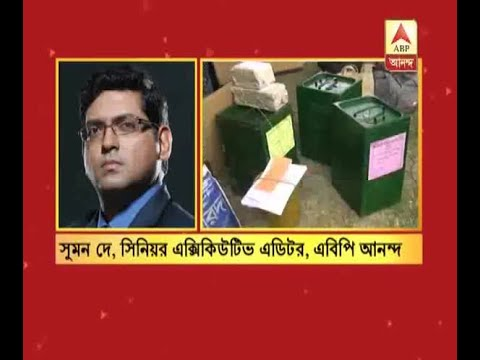 panchayat vote will be completed by 16th may, report by Suman De