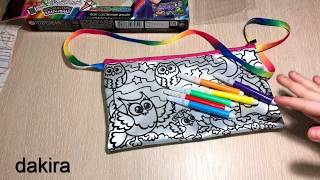 My color clutch - Danko Toys for kids