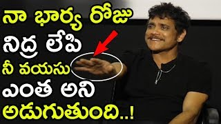 Why Wife Amala Everyday Asking About My Age || Nagarjuna Super Funny Comments On His Age || NSE