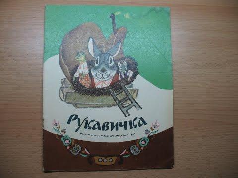 Советские мультфильмы для детей. StarMediaKids