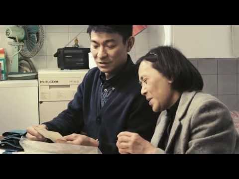 UNE VIE SIMPLE (A simple life) de Ann Hui - Official Trailer - 2011