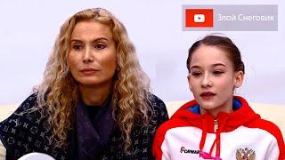 ПОТРЯСАЮЩЕЕ ВЛАДЕНИЕ КОНЬКОМ Софья Акатьева Короткая Программа Финал Кубка России 2021
