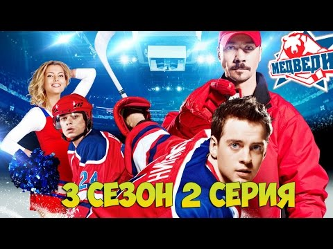 Молодежка - 4 сезон, 12 серия (Сериал) — смотреть онлайн