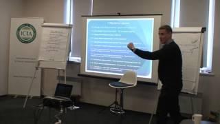 3 Чтение черт личности по языку и телу  (НЛП)