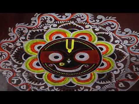 Sankranti special Rangoli Designs Jai jagannath swami Painting #1
