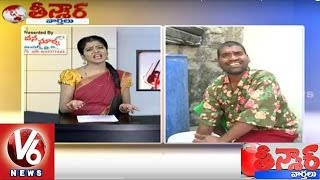 Bithiri Sathi Funny Conversation With Savitri Over Adulterated Milk || Teenmaar News || V6 News