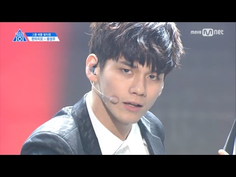 [STAR ZOOM IN] [PRODUCE 101 season2 ONG SEONG WOO] Level Test, Sorry Sorry, Get Ugly, Never