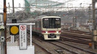 京王線ダイヤ改正2019 若葉台駅にて Part2
