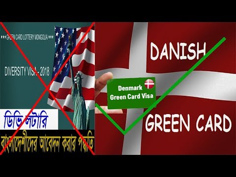 No American DV Lottery Only apply Danish Green Card 2017