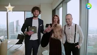 киркоров и тимати снимают новый клип