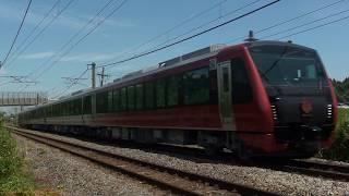 (JR東)ニイHB-E300系(海里)公式試運転(最高速・各種試験有)