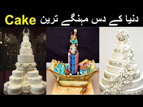 Most Expensive Cakes 🎂🎂