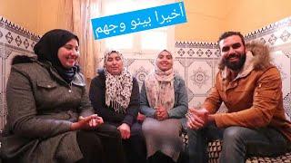 وأخيرا بعد المعانات والدموع السيدة كريمة و ابنتها نور فرحانين ها شحال شبرنا دالفلوس