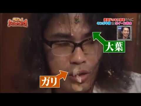 [일본예능][자막]킹vs퀸몰래카메라02(폭발하는 해산물동) キングVSクイーンドッキリ劇場02