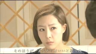 シンデレラの涙 第110話