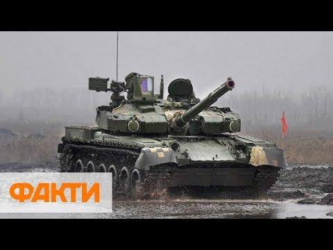 Украинские танки |