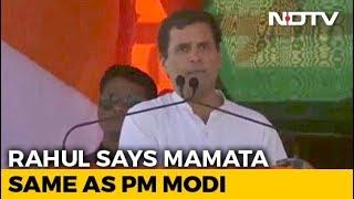 rahul-gandhi-attacks-mamata-banerjee-pm-modi-malda-rally