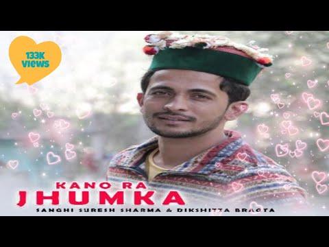 Tere Kano Ra Jumka  Sangi Suresh Sharma and Dixita Bragta