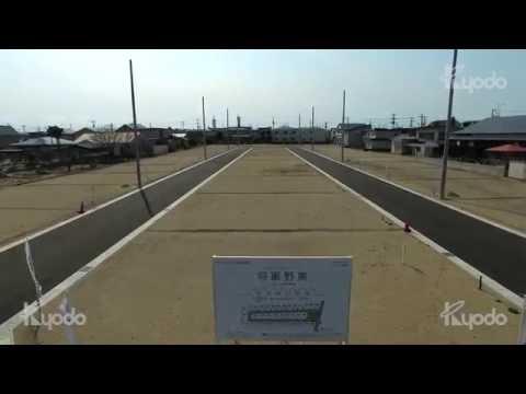 株式会社 ドリームビルド様 【秋田市/将軍野東】HP掲載用ドローン動画撮影