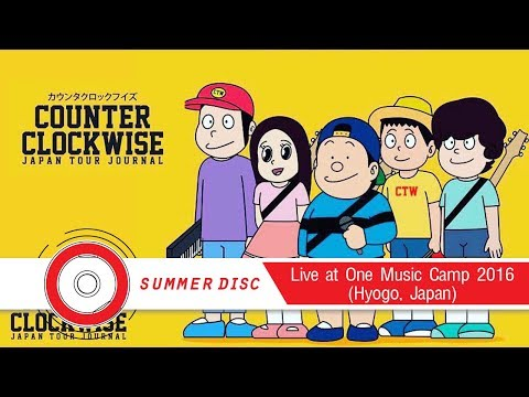 Counterclockwise Live at One Music Camp 2016 (Hyogo, Japan)
