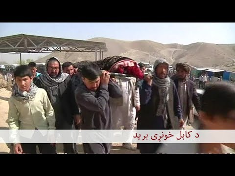 BBC Pashto TV Naray Da Wakht 21 October 2017