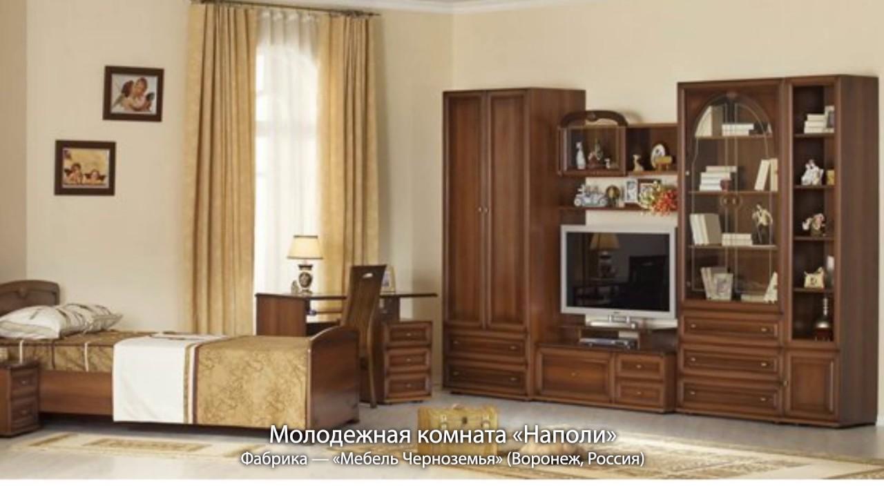 Детские комнаты фабрики «Мебель Черноземья»
