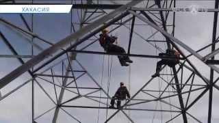 Энергетики становятся альпинистами